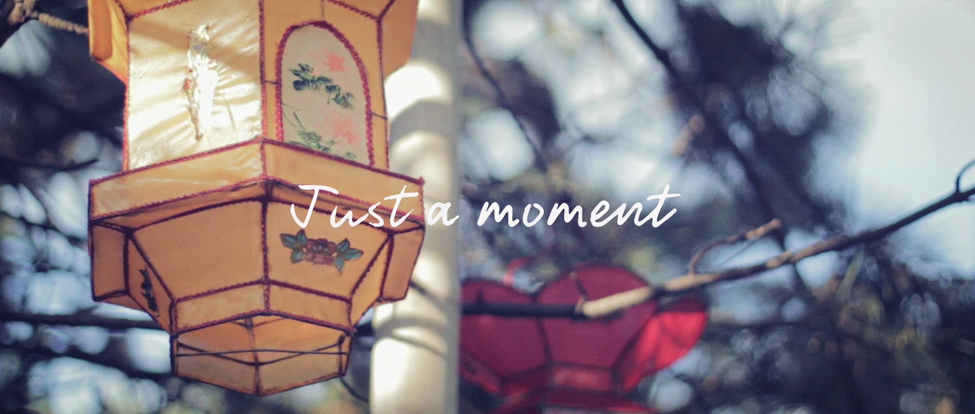 1-Just_a_moment