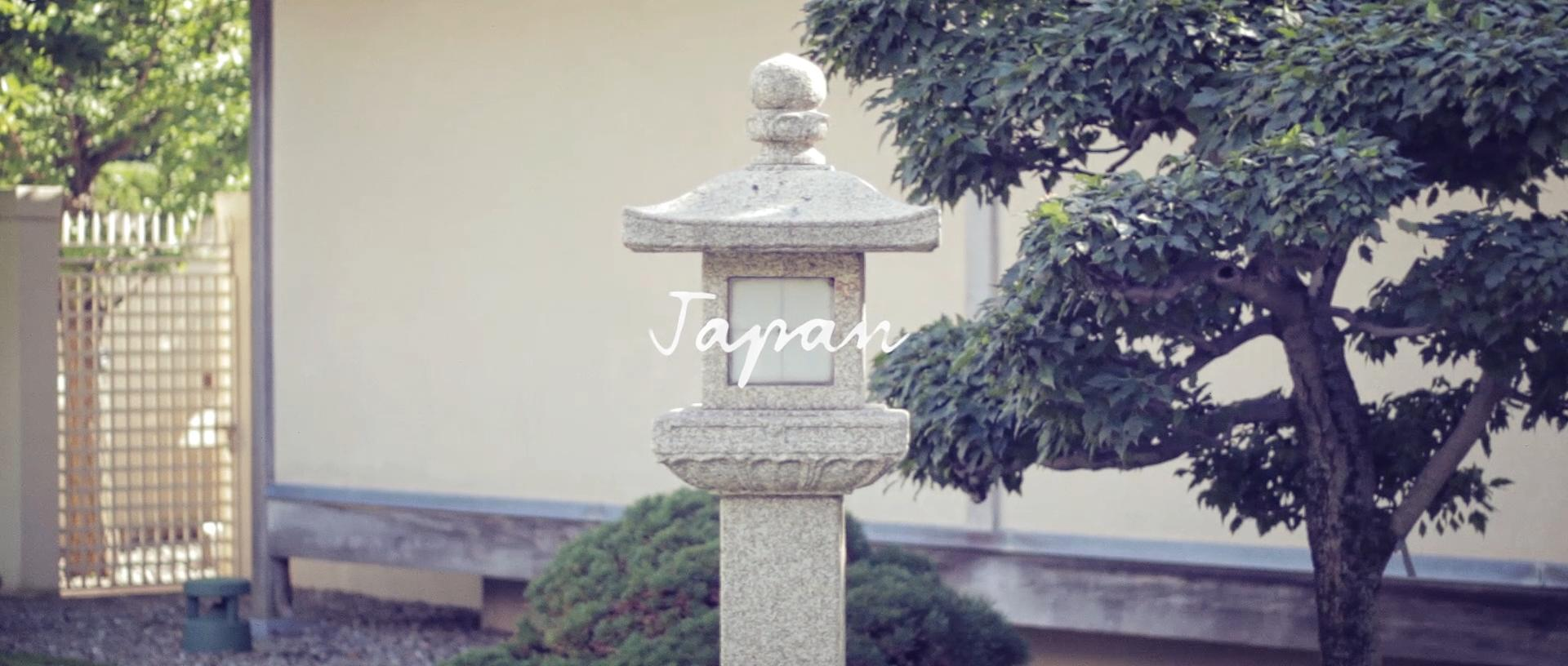 5-Just_a_moment_Japan